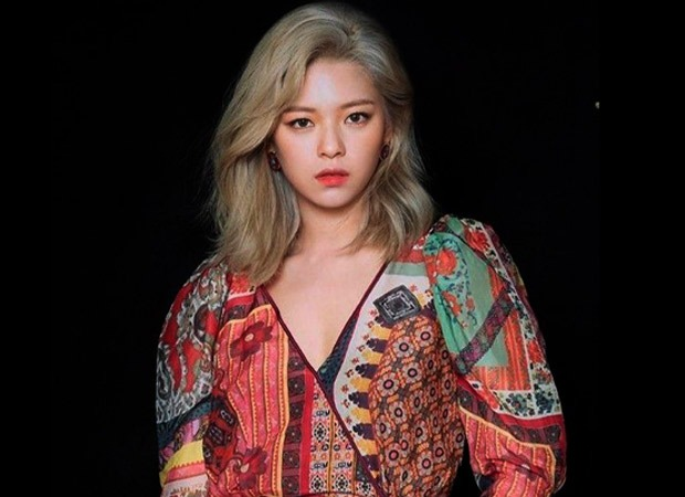 TWICE member Jeongyeon won't promote the second full-length album due to health concerns, JYP Entertainment reveals in a statement  : Bollywood News